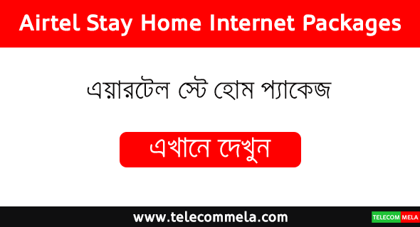 airtel-stay-home-internet-packages