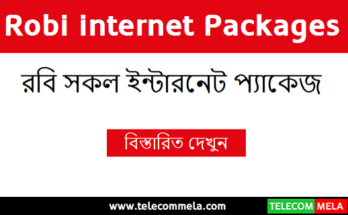 robi-internet-packs