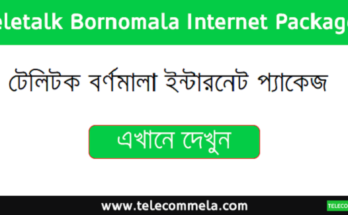 teletalk-bornomala-sim-internet-packs.